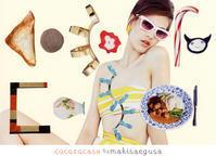 COLLAGE CARD #117 : cocoro casa「ココロ カーサ」 - maki+saegusa