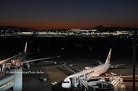 空港の夕暮れ - そ~ら、みてごらん