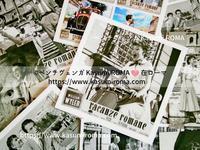 6ヶ月経って「やっと日本に届いた、普通郵便♪」 - 『ROMA』ローマ在住 ベンチヴェンガKasumiROMAの「ふぉとぶろぐ♪ 」