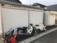 【号外】君はバイクに乗るだろう 第9号 新規直販店様ご紹介 - 君はバイクに乗るだろう
