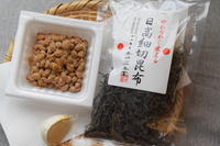 手作り調味料*納豆醤油 - 小皿ひとさら