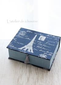ぜったいに作って欲しいBOOKスタイル<Mar:13> - ichimiereカルトナージュと手づくりの時間