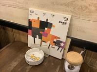 何年かに一度行く喫茶店 - ナガメル記