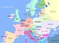 さすらいの欧州四か国 - こ~ちゃんのすっとこドッコイなお家の暮らし4