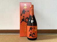 (石川)加賀ノ月 朱ノ吟 大吟醸 / Kaganotsuki Akenogin Daiginjo - Macと日本酒とGISのブログ