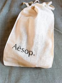 家で過ごす時間を快適に「Aesop」のアロマオイル - くちびるにトウガラシ