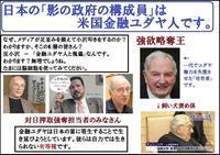 東京五輪・パラ 1年程度延期を確認 安倍首相とIOC会長 - 蒼莱ブログ