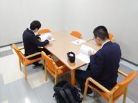 新入社員の入社前研修 - もの作りの裏側 太陽電機株式会社ブログ