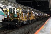 宮原駅3番線 - みちざねの鉄ログ