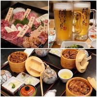 2019.6 TAEMINコン in 静岡の旅vol.3~緑髪テミンコンと、浜松メシ3つ - 晴れた朝には 改