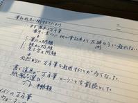 日常で使う筆記用具に関するこだわりーその1 - ナガメル記