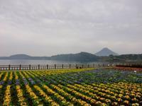 池田湖(鹿児島県指宿市) - 旅の記録