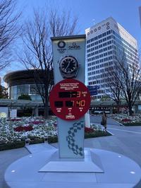 Tokyo 2021 - 5W - www.fivew.jp