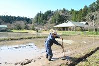 あぜでくろぬるおとこたち - 千葉県いすみ環境と文化のさとセンター