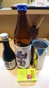遊 - Kaekaekko's Blog