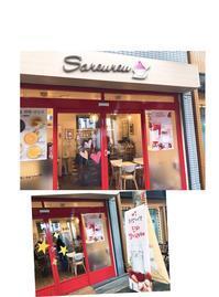 インスタ映えな鶴橋コリアタウンのカフェ(๑˃̵ᴗ˂̵) - 愉快に暮らしましょ♪初めての一人旅は韓国ソウル