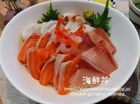 海鮮丼 - yuko's happy days