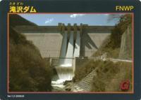 滝沢ダム Ver.1.2 - 今日のカード
