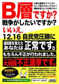 堀江貴文氏、収束見えぬコロナ「これを機にオンライン選挙実現させたら」に賛同の声続々 - 蒼莱ブログ