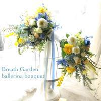 バレリーナブーケ - 花雑貨店 Breath Garden *kiko's  diary*