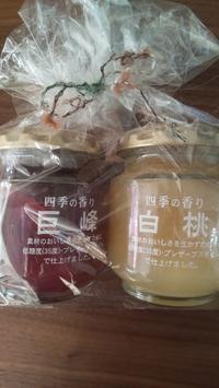 長野 ツルヤのジャム - 料理研究家ブログ行長万里  日本全国 美味しい話