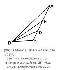 図形の証明に正三角形を作図(1) - 得点を増やす方法を教えます。困ってる人の手助けします。1p500円より。