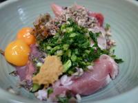 鶏いろいろ8日目紫芋 - ワンワンディッシュ ごちそうさま