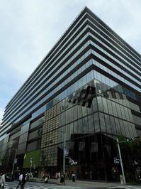 東京そぞろ歩き・銀座:銀座シックス - 日本庭園的生活