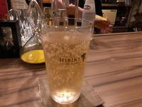 巣鴨「hourglass(アワー グラス)」★★★☆☆ - 紀文の居酒屋日記「明日はもう呑まん!」