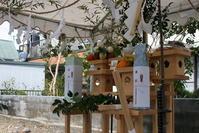 地鎮祭をおこないました! - 堺建築設計事務所.blog