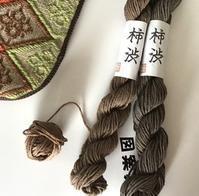 チョコレート色の刺し子糸 - 手編みバッグと南部菱刺し『グルグルと菱』