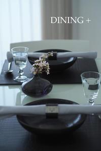 普段の食卓と簡単ごはん - 東京都杉並区 テーブルコーディネート教室DINING +