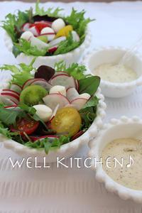 いつの胃にか消化語る あなたの緑(あお)がgood! 見つめ微笑むラディッシュ大根サラダ - 家族みんなのニコニコごはん