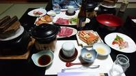 皆生温泉 芙蓉別館 - Kaekaekko's Blog