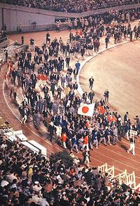 東京オリンピックへの想い - 日々のしをり