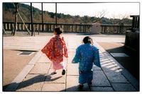 東山 - Hare's Photolog