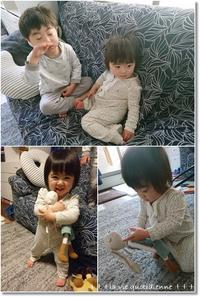 3歳6ヶ月…やっとトイトレ終了!?と王子の歯医者そして桜もう咲いてる! - 素敵な日々ログ+ la vie quotidienne +