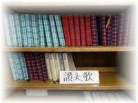 新聖歌カバーがリニューアルされました - 日本ナザレン教団 尾山台教会