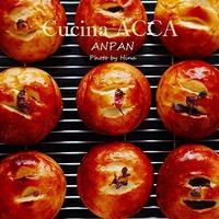 今日のおやつは、SAKURAあんパン - Cucina ACCA(クチーナ・アッカ)