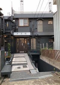 こんにちは😃徳丸『... - 日向興発ブログ【一級建築士事務所】