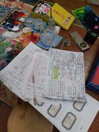 雪 - スズキヨシカズ幻燈画室