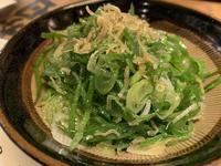 京橋の居酒屋「葱八」 - C級呑兵衛の絶好調な千鳥足