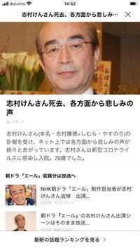 新型コロナウイルス感染症は恐ろしい病だ。 - Flying Kite@Japan!