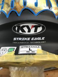 KYT strike eagle - Sankon Signs