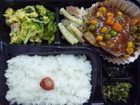 煮込みハンバーグ - 吹田 北千里 手づくり弁当の店 サフラン