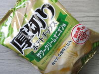 【CGC】厚切りポテトチップス サワークリームオニオン味 - 岐阜うまうま日記(旧:池袋うまうま日記。)