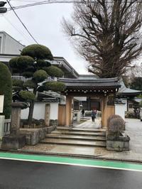 3月23日(月)/コロナ禍での墓参 - Long Stayer