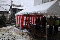 雪の地鎮祭 - 暮らしと心地いい住まい