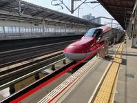 JR東日本(東京←→盛岡) - バスマニア