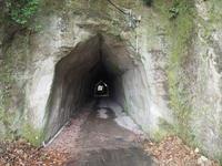 2020.03.04 永昌寺トンネル - ジムニーとハイゼット(ピカソ、カプチーノ、A4とスカルペル)で旅に出よう